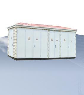 欧式风力发电箱式变电箱